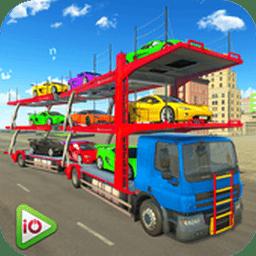 多卡车汽车运输