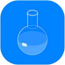 化学实验模拟器