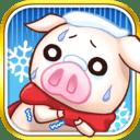 上市小猪:冬天