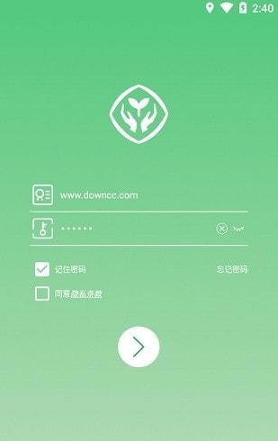 人教智慧教学平台(广西)APP