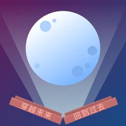月光宝盒直播