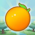 >爆炸橙子