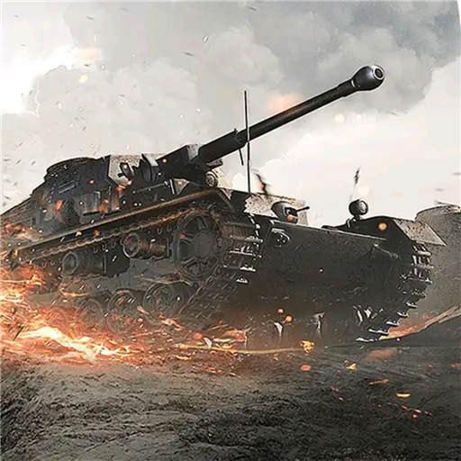 >坦克战争世界