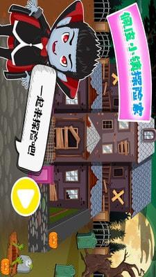 佩皮小镇探险家游戏