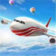 民航模拟器2020