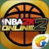 NBA2KOL2助手app