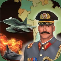 拉丁美洲帝国2027无限金币