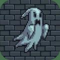 >幽灵冒险