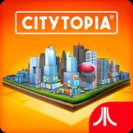 城市乌托邦2021