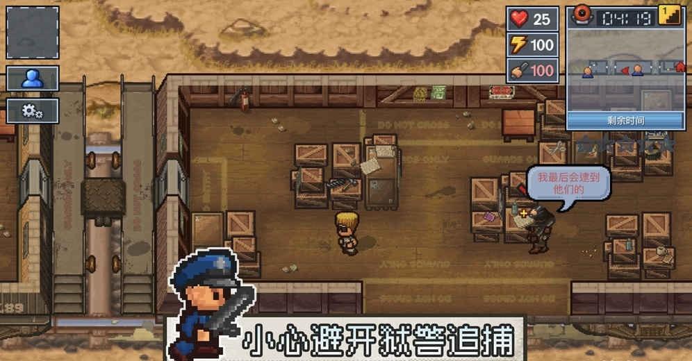 逃脱者2十八汉化版免费游戏