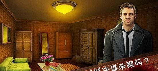 刑事档案调查特别小队游戏