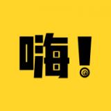 嗨漫驿站安卓版