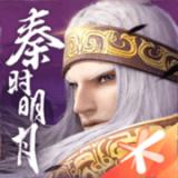 秦�r明月世界九游版