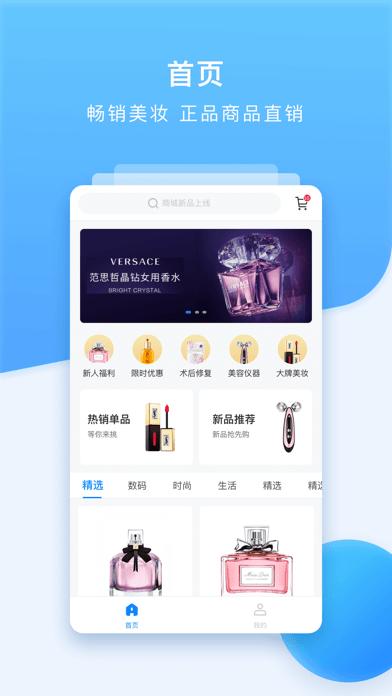 龙猫进货app