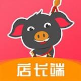 冲锋猪门店端安卓版