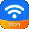 WiFi密码器app