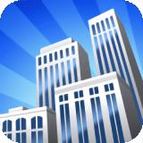 摩天大楼打造记安卓版