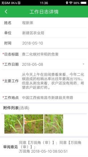 农知道(图2)