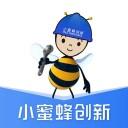 小蜜蜂服务iOS