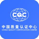 中国质量认证中心安卓版