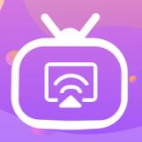 极光tv投屏